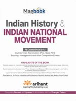 Magbook Indian History & Indian National Movement: Book by Experts Compilation