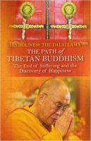 The Path Of Tibetan Buddhism : The End:Book by Author-Tenzin Gyatso