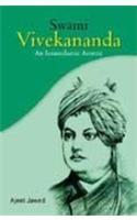 Swami Vivekananda: Book by Jawed Ajeet