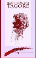 Gitanjali:Book by Author-Rabindranath Tagore