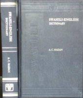 Swahili English Dictionary : Book by A.C. Madan