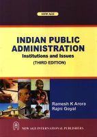 Indian Public Administration: Book by Ramesh K. Arora