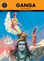 Ganga (515):Book by Author-LAXMI SESHADRI