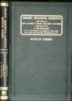 Arabic Reading Lessons : Book by Duncan Forbes