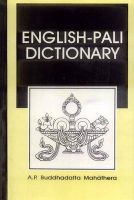 English-Pali Dictionary:Book by Author-A.P.Buddhadatta Mahathera