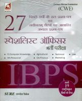 18.39.1-IBPS (CWE) SPL. OFF. PREV. PAPERS (HD): Book by Unique Research Academy