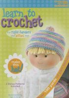 Learn to Crochet: Baby Hat Kit: Book by Leisure Arts