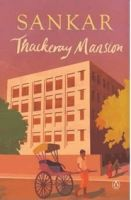 Thackeray Mansion: Book by Sankar , Sandipan Deb