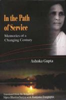 In the Path of Service: Memories of a Changing Century: Book by Ashoka Gupta