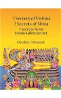 Devdutt Pattanaik Boxset: Secrets of Shiva, Secrets of Vishnu, 7 Secrets from Hindu Calender Art