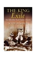 The King in Exile: Book by Sudha Shah