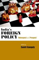 India's Foreign Policy: Retrospect and Prospect: Book by Sumit Ganguly