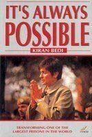 It's Always Possible (HB): Book by Kiran bedi