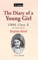 The Diary of a Young Girl E/H: Book by Anne Frank