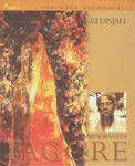 Gitanjali - Rabindranath Tagore: Book by S. K. Basu