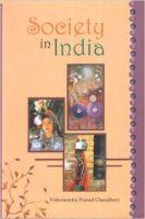 Society in India (English): Book by Vishwamitra Prasad Chaudhary
