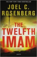 The Twelfth Imam : A Novel