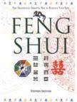 Feng Shui: Book by Stephen Skinner