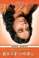 Autobiography of a Yogi - Chinese: Book by Paramahansa Yogananda