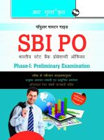 SBI & Associate Banks - PO Exam Guide:Book by Author-RPH Editorial Board