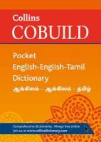 Collins Cobuild Pocket English-English-Tamil Dictionary
