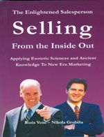 Selling from the Inside Out: Book by Boris Vene ,Nikola Grubisa