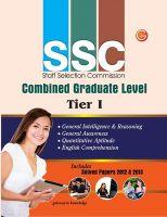 S S C Combined Graduate Level (Tier I)