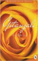 Gitanjali Song Offerings, (PB): Book by Rabindranath Tagore