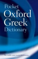 The Pocket Oxford Greek Dictionary: Greek-English, English-Greek