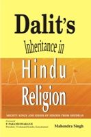 Dalit's Inheritance in Hindu Religion: Book by Mahendra Singh