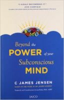 Beyond the Power of Your Subconscious Mind PB: Book by Jensen C