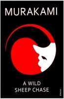 A Wild Sheep Chase (English) (Paperback): Book by Haruki Murakami