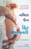 FIT PREGNANCY: Book by NAMITA JAIN