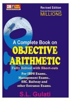Complete Book On Objective Arithmetic (Paperback): Book by Gulati Sl
