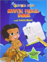 Mystic Pencil Book With Hanuman Sea Animals
