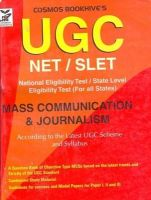Mass Communication And Journalism Ugc Net/slet (Paperback): Book by Kumar A