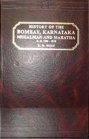 History of the Bombay, Karnataka - Musalman and Maratha : Book by E.W. West
