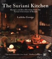 The Suriani Kitchen: Book by Lathika George