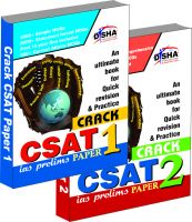 Crack Civil Services General Studies IAS Prelims (CSAT) - Paper 1 & 2 - set of 2 books 2nd Edition: Book by Disha Experts