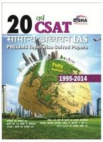 20 Years IAS Prelims (CSAT) General Studies Topic-wise Solved Papers (1995-2013) Hindi Edition: Book by Disha Experts