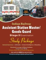 Indian Railway Assistant Station Master/Goods Guard Stage-2 Examination Study Package: Book by Arihant Expert
