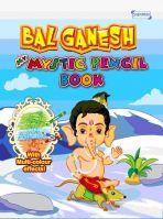 Bal Ganesh - My Mystic Pencil Book