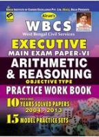 WBCS (West Bengal civil Services) Executive Main Exam Papers 3, 4, & 5, General Studies Objective Type Practice Work Book--English