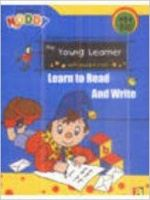 Learn To Read And Write (Age#7-8)
