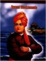 SWAMI VIVEKANANDA QUIZ BOOK : Book by SACHIN SINHAL
