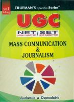 Trueman's UGC NET Mass Communication & Journalism: Book by Sameer K. Mishra