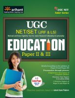 UGC NET/SET (JRF & LS) EDUCATION Paper II & III : Book by Pooja Rani is a Well Known Educationist and Teacher at Government School with an experience of over 9 years in the field of Teaching, Awarded With BEST TEACHER AWARD in 2012.  She has many achievement in the field of education .She has done E.T.E. from SCERT Delhi, B.Ed, M.A. (Education), M.Ed., U.G.C. NET (Education), First Class First (Gold Medalist) at Patiala University.Her straight forward technique and intention is to provide customized text and Diagrammatic presentation on each and every topic with enhanced  knowledge of subject. She believe in concept clarity of every student.  Charu Sethi is currently serving as a lecturer in a Teaching Training Institute. She has completed her Bachelor of Elementary Education (B.El.Ed), M.A Sociology and M.ed from prestigious universities like Delhi University, Jamia Millia Islamia and IGNOU. She is currently pursuing her P.hd. She has also worked with an NGO at ground level in MCD Schools. She has participated in professional seminars and has also given training on various educational and pedagogical related issues
