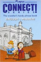 Connct Series: English Marathi:Book by Author-Rupa