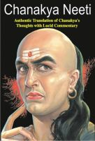 Sampurna Chanakya Neeti: Book by IGEN B