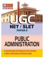 Public Administration - Ugc Net/Slet (Paperback): Book by Sawlashwa Bk